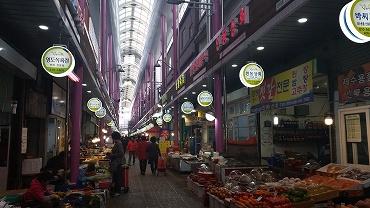 釜山(買う)