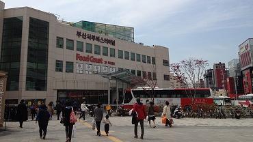 釜山西部バスターミナル