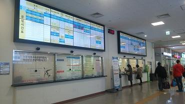 金海旅客ターミナル(バスターミナル)