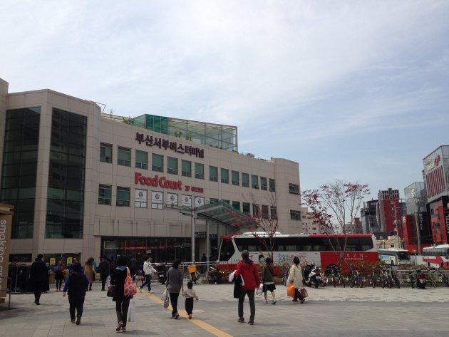 釜山西部バスターミナルの外観(2014年4月撮影)