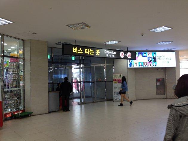 バス乗り場の看板(2014年4月撮影)