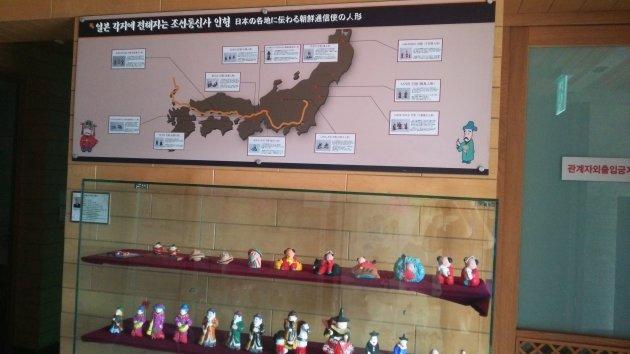 入口すぐの場所にある朝鮮通信使の人形(2016年6月撮影)