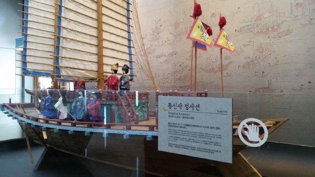 第2展示館にある朝鮮通信使一行が乗った船の模型(2017年7月撮影)