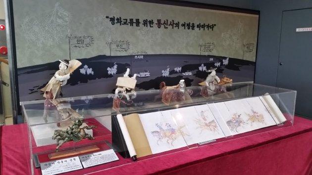 第2展示館にある朝鮮通信使を描いた絵巻物と模型(2017年7月撮影)