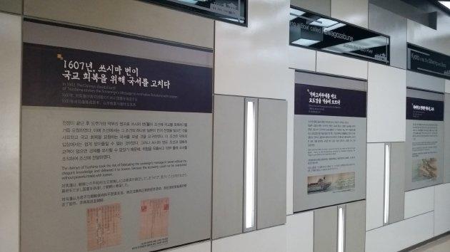 第2展示館の展示物(2017年7月撮影)