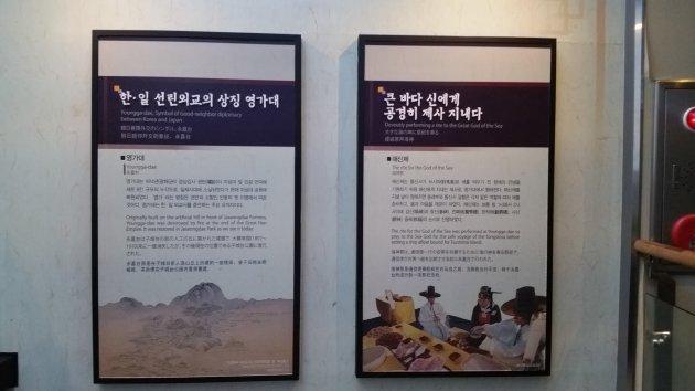 日本語も併記されている第2展示館の展示物(2017年7月撮影)