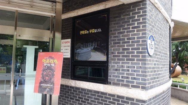 昌原市立馬山博物館の入口周辺1(2017年7月撮影)